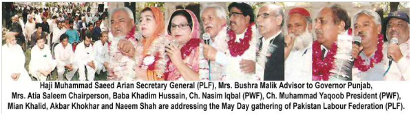 addressing-picture-may-day-02